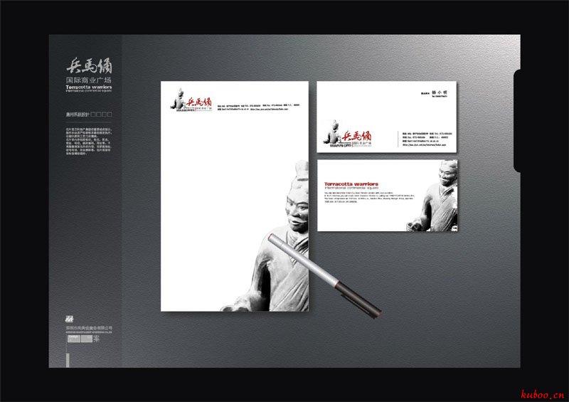 兵马俑系列地产楼书画册设计欣赏-欣赏-创意在线