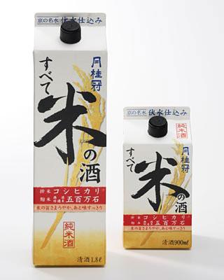 日本设计师的优秀包装设计欣赏