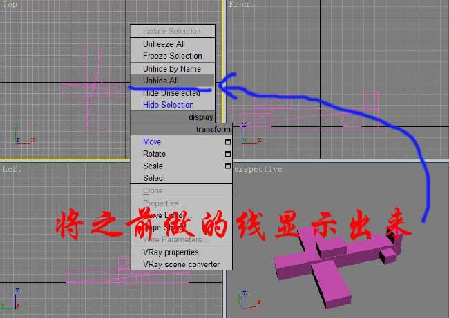 3ds max教程:失控的飞机突然爆炸动画