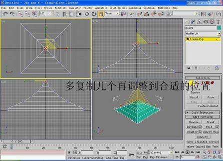 3dmax建模教程 单面建模 四角亭 3ds max高清图片