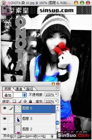 非主流:xyan图片效果制作-教程-创意在线