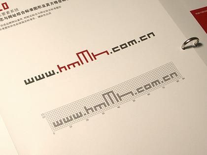 vi手册设计|封面