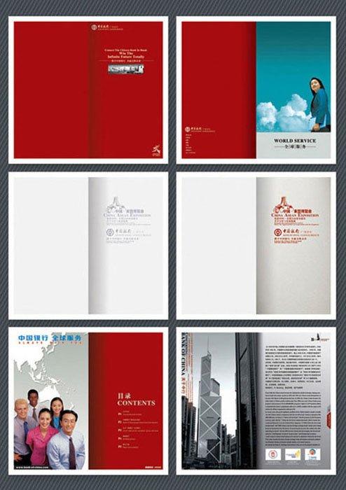 全球资讯_画册版式设计欣赏-欣赏-创意在线