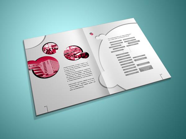工业产品宣传册论+�_企业宣传册设计作品-欣赏-创意在线