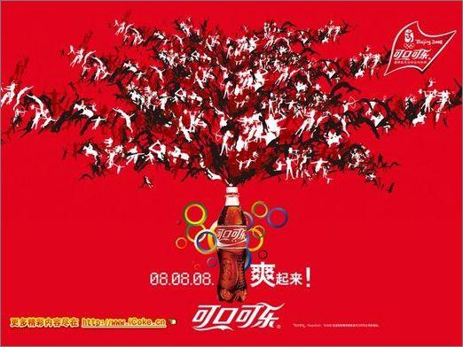 可口可乐奥运主题海报全接触