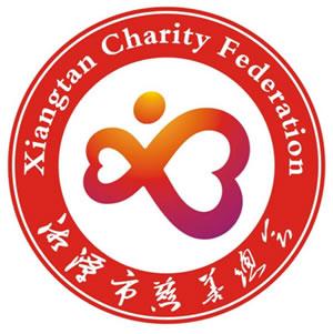 湘潭市慈善总会会徽评选结果的公告