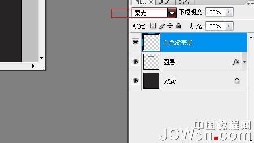 Photoshop网页设计风格:导航简洁黑色斜线制作excl教程绘制图片