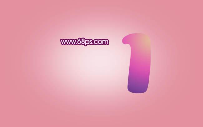 photoshop制作非常可爱的紫色卡通糖果字