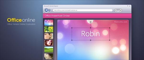 office系列办公软件的在线文档ui界面设计