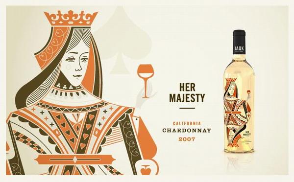 酒类包装设计手绘图