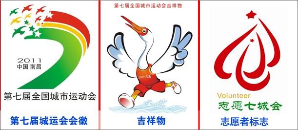 萨克斯风logo-市运动会志愿者标志发布