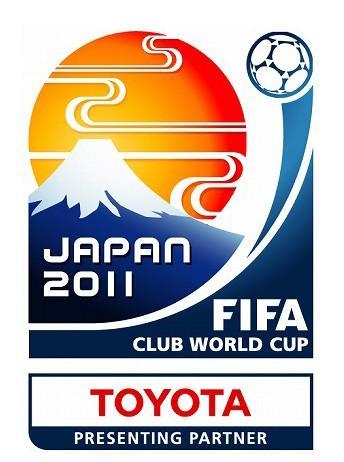 本国际足联世界俱乐部杯会徽出炉图片