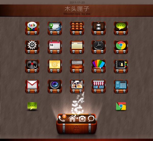 木头匣子手机主题ui设计-欣赏-创意在线