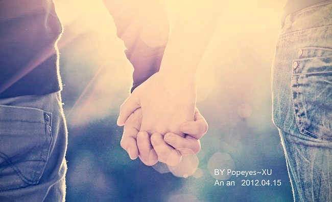 Concept of friendship and love of man and woman - Stock Image.