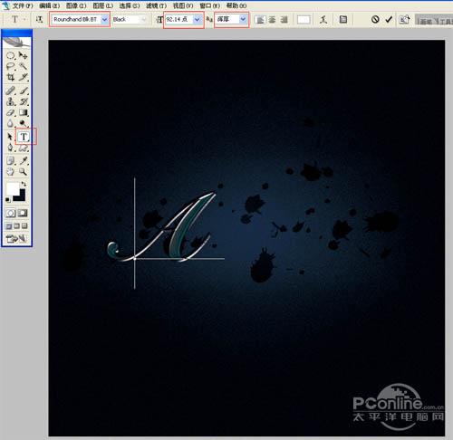 ps利用图层样式制作简单的高光玻璃字