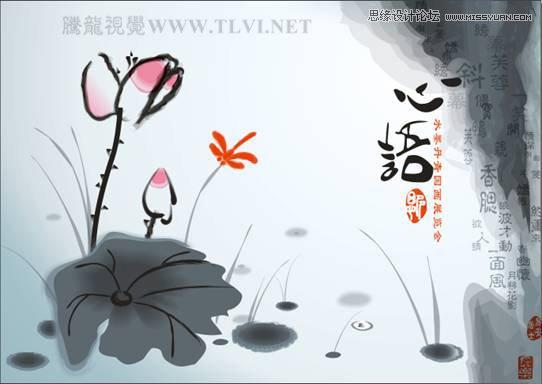 lDRAW绘制中国风水墨国画教程