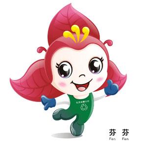 深圳垃圾减量分类卡通形象标志标语征集获奖揭晓图片