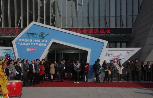 第五届宁夏 中国 动漫作品及动漫艺术家插画展征稿