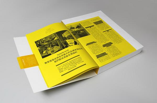 vol.4书籍封面与内页排版设计