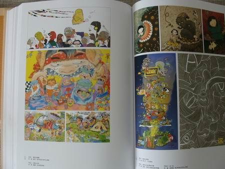大型年度出版物《中國創意設計年鑒》正式出版
