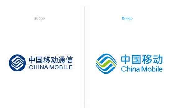 色彩上应用中国移动新企业标志的科技蓝,和商业主品牌标志的悦动玫红