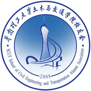 大学电路图符号