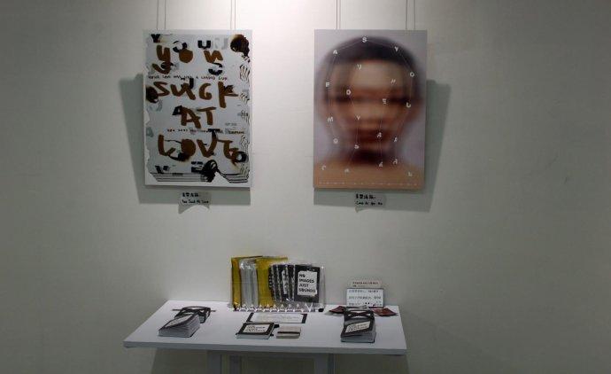印刷图形和摄影专业学生的毕业设计作品!