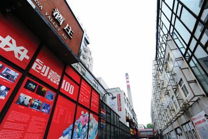 青岛设立文化创意产业投资基金
