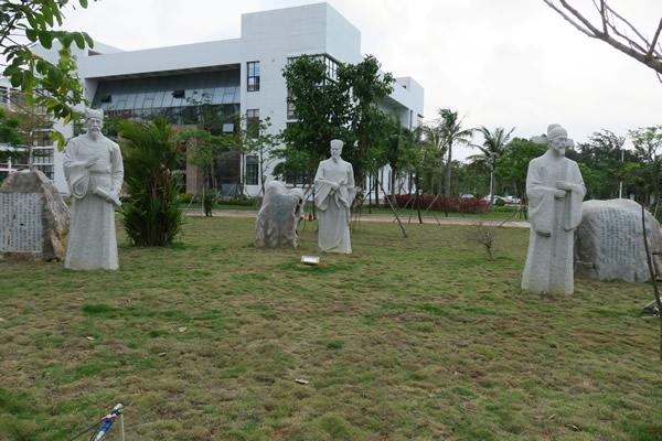 范大学万宁附属中学征集校园文化墙及文化广场设计方案图片