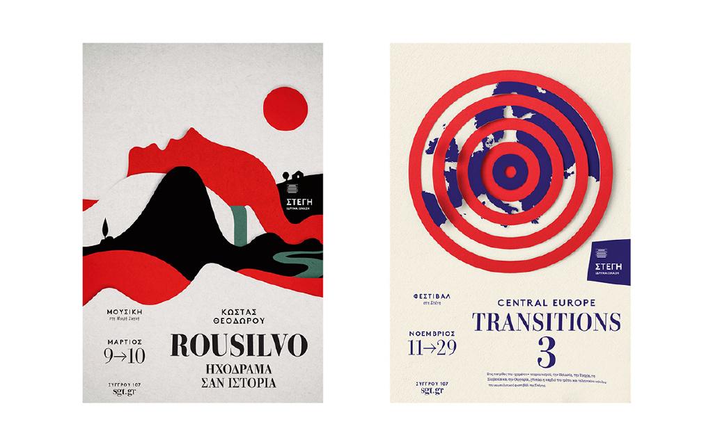 创意剪纸风格海报设计